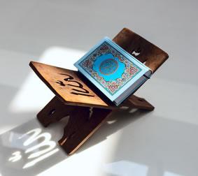 quran-skype-tajweed