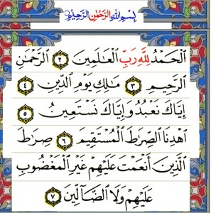 Learn Arabic Quran Online