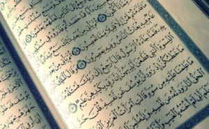 Learn Arabic Quran Online0